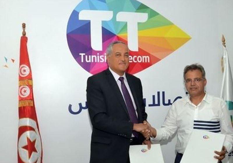 Tunisie Telecom Signe Un Accord Biennal Avec le Groupe Hermess