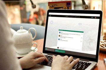 Savez-vous que les services clients en ligne peuvent voir en temps réel chaque lettre des messages que vous écrivez ? Découvrez comment.